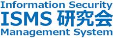 ISMS研究会